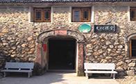 古樟下的温岭坑潘村