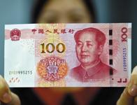 新版人民币发行 来看钞票那些事儿