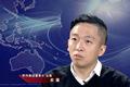 俞蘠:期待互联网金融行业规范发展