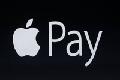 Apple Pay登陆中国 遭网友花式吐槽